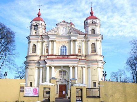 Petro ir Povilo bažnyčia