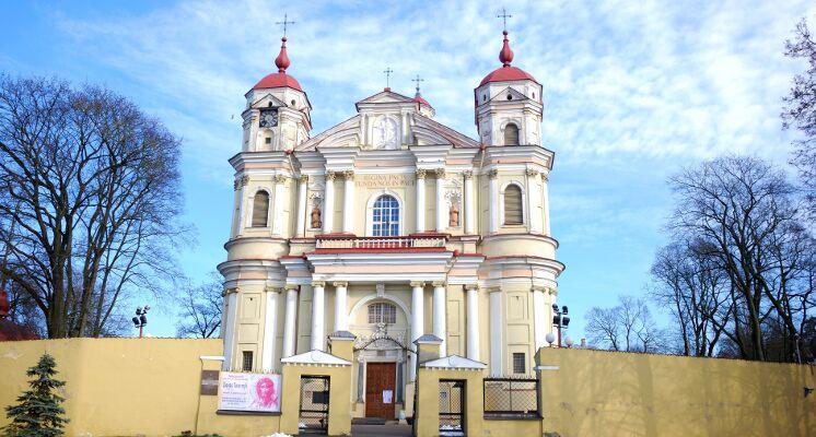 Perto ir Povilo baznycia Antakalnis Vilnius