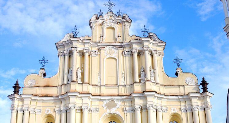 Vilniaus Universitetas Jonu baznycia